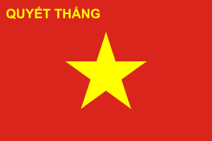 Flag of the People's Army of Vietnam.svg